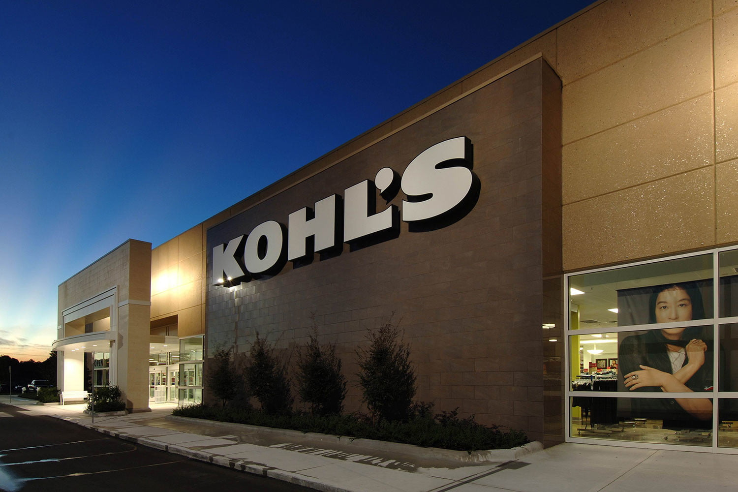 How to return Amazon merchandise to Kohl's stores | Digital