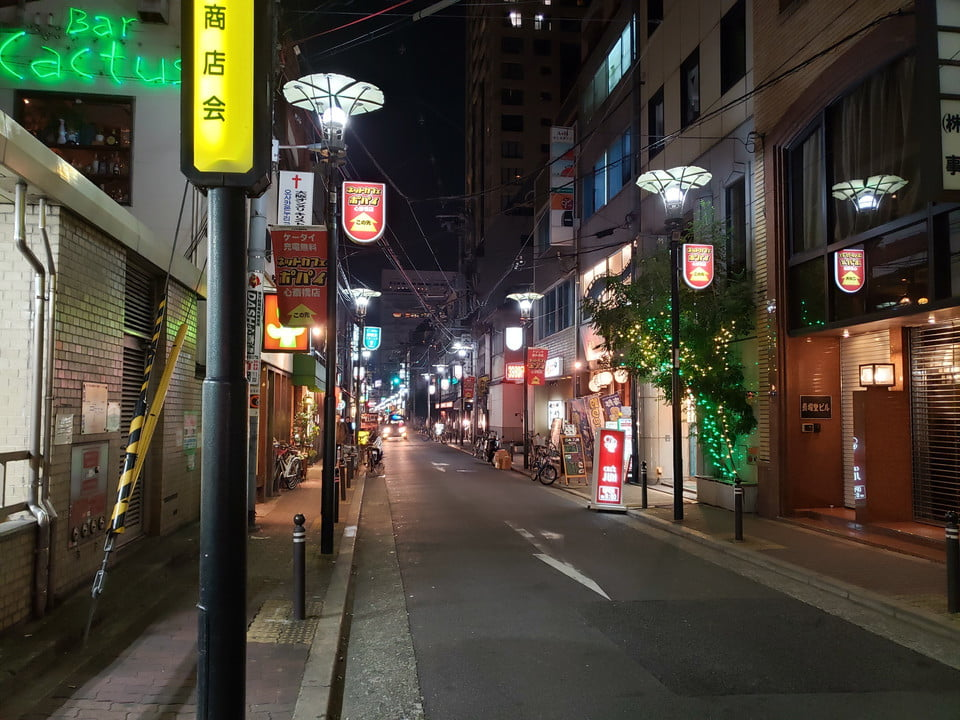 Samsung Galaxy Note 9 Night Time 1 Streets of Osaka